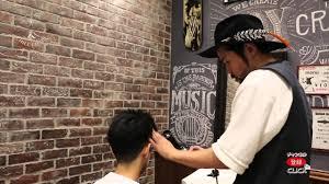 髪型 メンズツーブロック ワイルド Exileケンチ風 ヘアセット方法