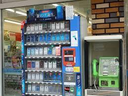 Cigarette Vending Machines For Sale Amazing 48年48月48日 Japanese Vending Machines