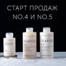 OLAPLEX [Официальный дилер Санкт-Петербург]   ВКонтакте