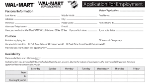 ... Walmart Job Application Online job application in walmart | curriculum  vitae format template downloadWalmart Job Application ...