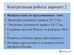 Презентация на тему ВНИМАНИЕ Вся необходимая информация для  7 Контрольная