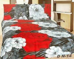 Designer Quilts Manufacturer from Delhi & Designer Bed Quilt Adamdwight.com