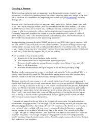Effective Resume Objective Statements Uxhandy Com