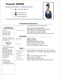 Resume, Curriculum Vitae - CV
