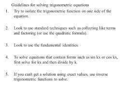 guidelines for solving trigonometric equations