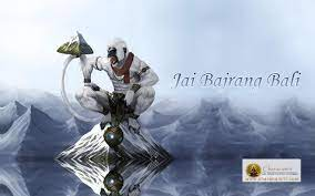 Bajrang Bali Pictures Download - Bali ...