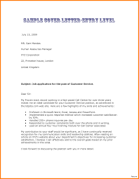 7 Entry Level Nurse Cover Letter Sales Slip Template