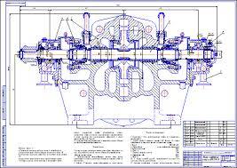 Поиск Клуб студентов Технарь  Насос нефтяной магистральный НМ 1250 260 Чертеж Оборудование транспорта нефти и газа