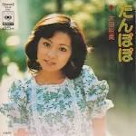 太田裕美の最新おっぱい画像(16)