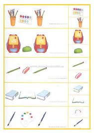 Colored Pattern Worksheets for Kids - Preschool and Kindergarten