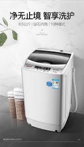 Máy giặt tự động AUX 6 7KG Bánh xe sóng gia đình có sấy khô mini nhỏ trống  nhỏ ký túc xá