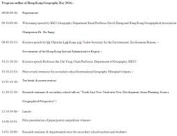Scott Foresman Science Worksheets - Checks Worksheet