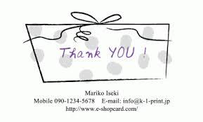Thanksテンプレートth 0002ヨコ型 紫系デザイン