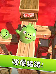 Angry Birds AR: Isle of Pigs - Android Download