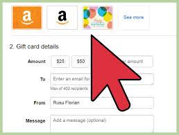transfer amazon gift card