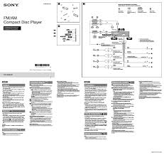 wiring diagram wiring diagram for a sony xplod 52wx4 sony wiring Sony Xplod Wiring Harness Diagram user manual compact disc player sony xplod 52wx4 wiring diagram popular organanizer system