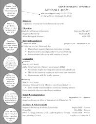 Chemistry Upperclass Resume Duquesne Resume Cover Letter
