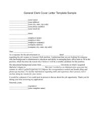 letter sample sample cover letter for job cover letter letter sample cover template in general clerk position sample cover letter for job