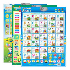 Us 7 48 25 Off Russian Kids Educational Toys Phonic Wall Hanging Chart Russian Alphabet Phonetic Charts Birthday Gift Sound Learning Machine In