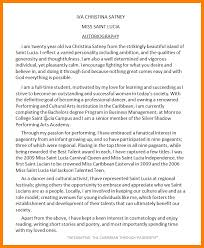 autobiography short example letter of apeal autobiography short example example of short autobiography essay