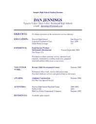 High School Job Resume For Free High School Resume For Jobs Resume