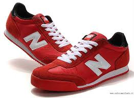 new balance near me. new balance shoes near me s