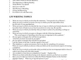 essay writer we have professional essay writers to write your how to be a better essay writer