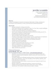 Resume Search Engines 3 Warm Resume Search Engines 6