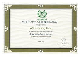 Certificate Of Appreciation Volunteer Work Certificate Of Appreciation Volunteer Work Serpto