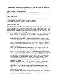 example essay plan edmund