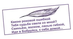 """Результат пошуку зображень за запитом """"печати падонков"""""""