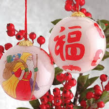 Chinese New Year Accessories Decoration