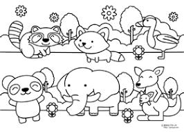 動物 塗り絵 イラスト Saruwakakun