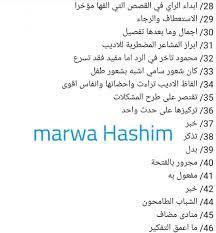 اجابات امتحان اللغة العربية الصف الثالث الثانوي 2021 علمي بالصور اليوم  السبت 10/7/2021 || حل امتحان العربي ثانوية عامة - كورة في العارضة