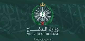 الدفاع السعودية: انفجار عرضي بساحة قرب مدينة الخرج ولا إصابات