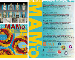 Maoli Arts Month   Metro