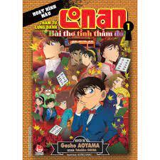 Truyện tranh Conan hoạt hình màu: Bài thơ tình thẫm đỏ trọn bộ 2 tập - Thám  tử lừng danh Conan - NXB Kim Đồng