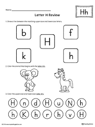 All About Letter H Worksheet