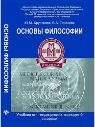 Помощь в написании дипломной работы в Ангарске Договор на   Контрольные курсовые на заказ в Ачинске