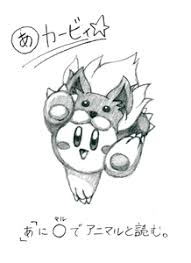 任天堂drawingニンドロ