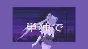 Aesthetic Anime Gif Wallpaper 1920x1080