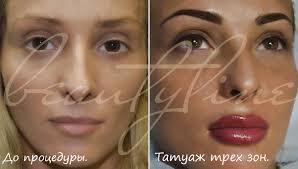 татуаж глаз страница 2 известная студия перманентного макияжа и