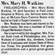 Mary Hilda Dees Watkins (1905-1984) - Find A Grave Memorial