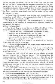 Soạn bài Truyện An Dương Vương và Mị Châu - Trọng Thủy