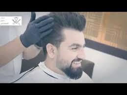 اجمل ستايل لحية وتسريحة شعر The Best Men Hairstyle 2017