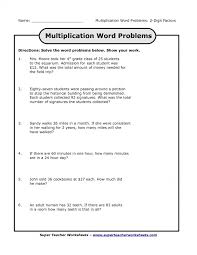 Multiplication And Division Word Problems Worksheets 4th Grade ...