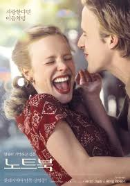 the notebook review r ce movies the notebook is a 2004 american r tic drama film directed by nick cassavetes and based on the 1996 novel of the same by nicholas sparks