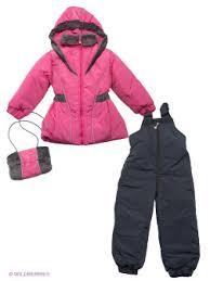 Купить <b>комплекты</b> верхней одежды для девочек в интернет ...
