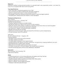 First Time Job Resume Template. First Resume No Experience Template ...