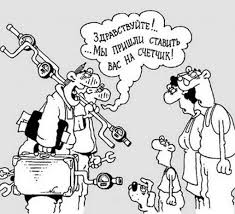 Картинки по запросу социальное  неравенство в россии карикатуры